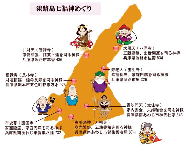 日本 の 神様 七福神 七福神はどこの国の神様なの?神道にも仏教にも由来があるのはなぜ?